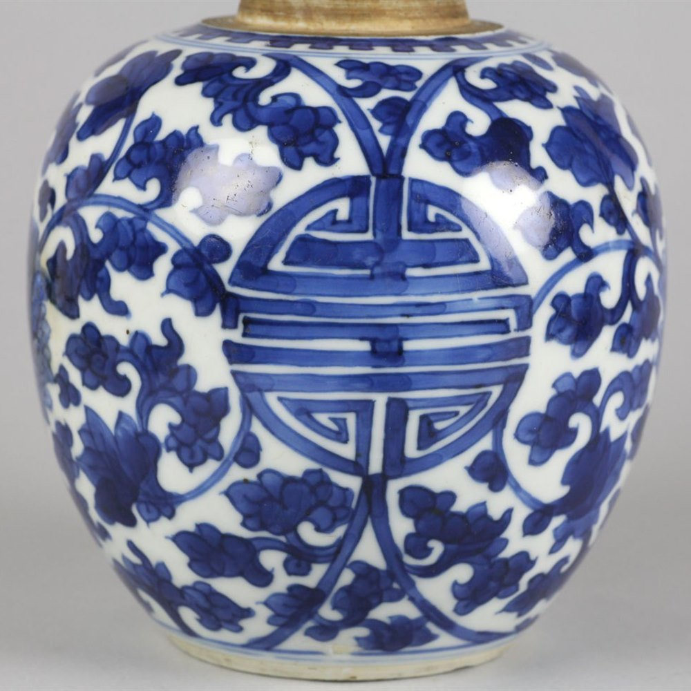 SCROLLING LOTUS & SHOU JAR Kangxi mark 1662-1722 and of the period