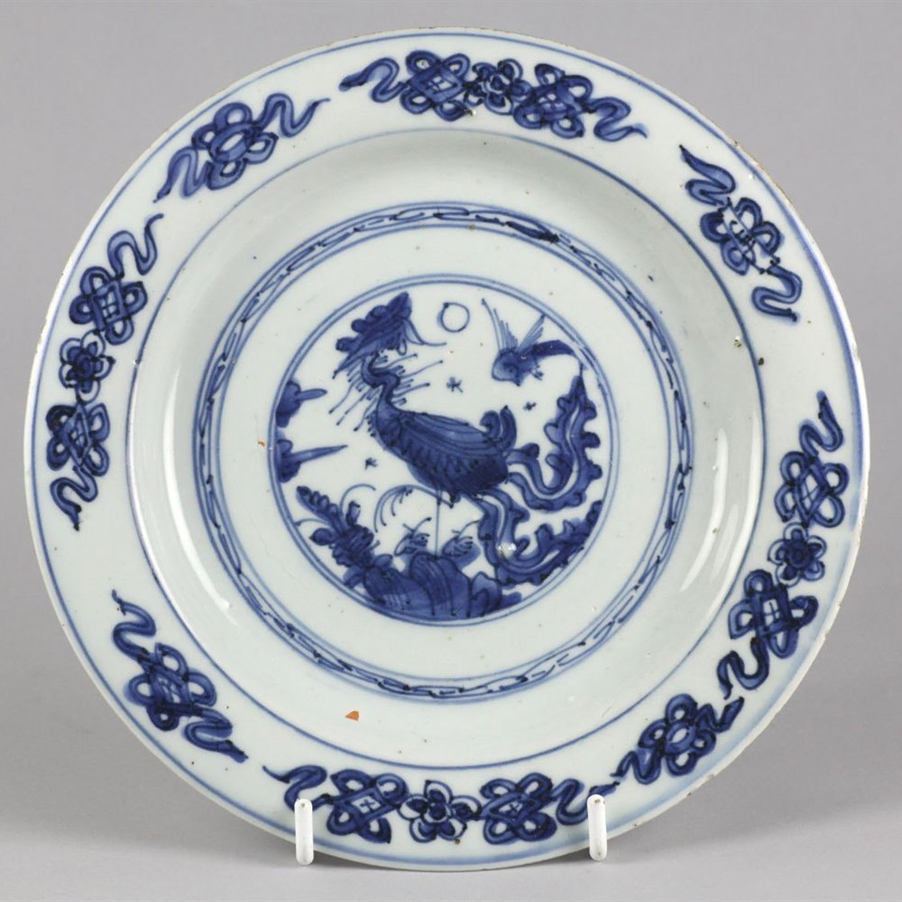 Exceptional Antique Chinese Ming Plate With Phoenix Bird 16/17th C.