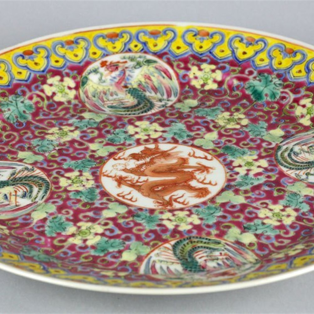 Exceptional Antique Chinese Imperial Dragon Famille Rose Plate Guangxu Mark 1875-1908