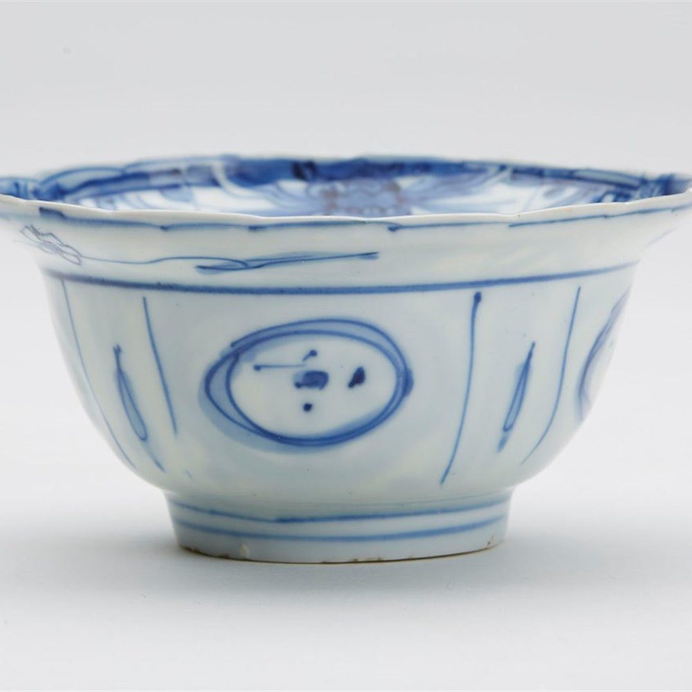 CHINESE KRAAK BOWL C.1600 Ming dynasty dating from the Wanli reign 1573 - 1619