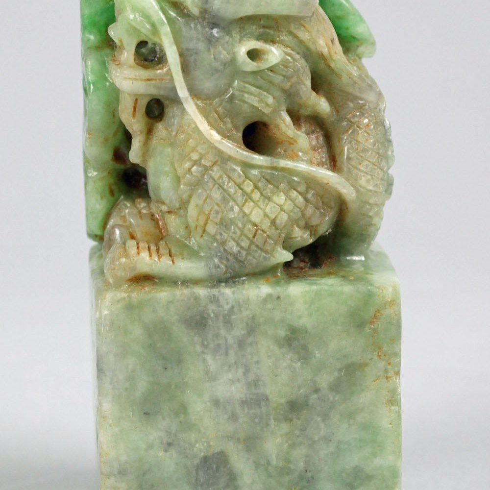JADE DRAGON & LOTUS LEAF SEAL The seal dates from the early 20th century
