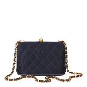 Chanel Navy Quilted Satin Vintage Timeless Frame Shoulder Bag