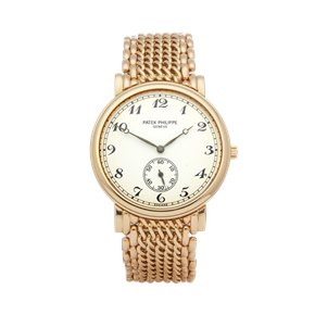 Patek Philippe Calatrava 18K Yellow Gold - 5502/1