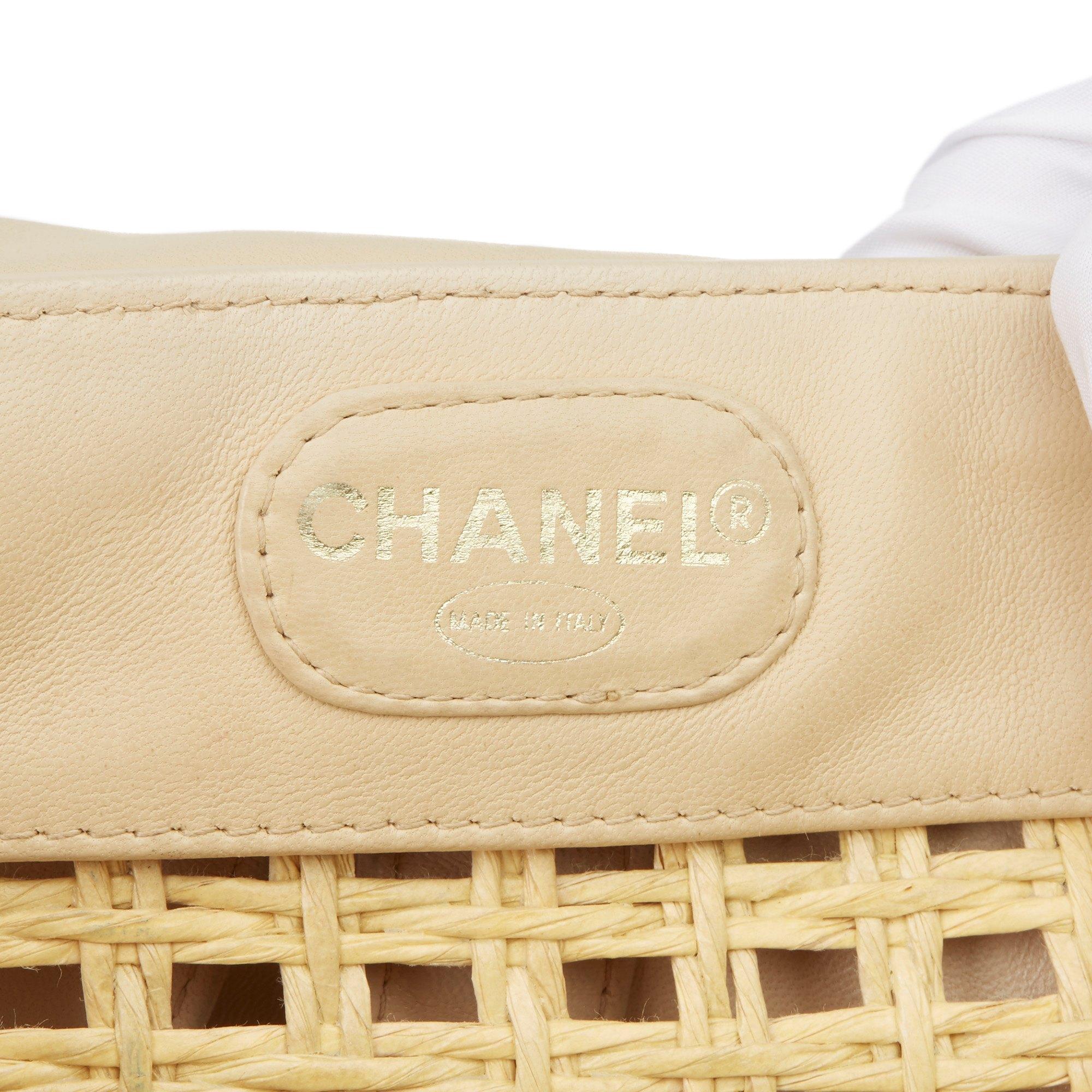 Chanel Beige Lambskin & Woven Wicker Vintage Timeless Logo Trim Classic Backpack