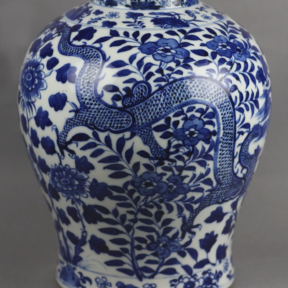 QIANLONG VASE WITH DRAGONS Mark of Qianlong reign 1736-95 and believed of the period or possibly slightly later