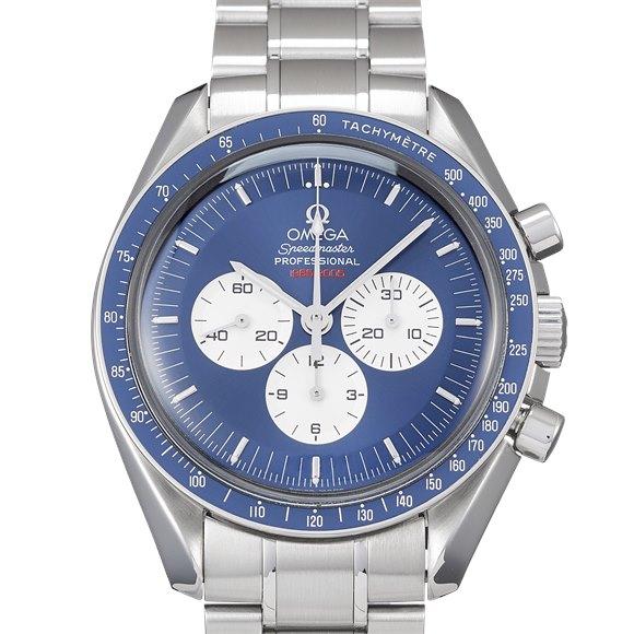 Omega Speedmaster Professional Moonwatch Gemini IV 40th Anniversary Stainless Steel - 3565.80.00