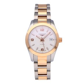 Longines Conquest Classic Stainless Steel & Yellow Gold - L2.285.5.76.7