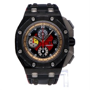 Audemars Piguet Royal Oak Offshore Carbon - 26290IO.OO.A001VE.01