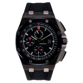 Audemars Piguet Royal Oak Offshore - 26400AU.OO.A002CA.01