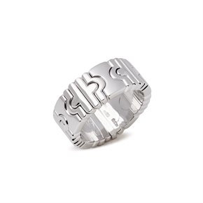 Bulgari 18ct White Gold Parentisi Ring