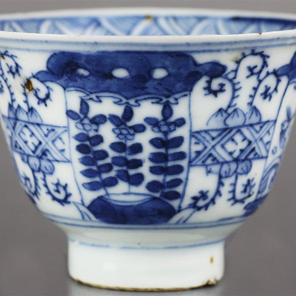 Unusual Antique Chinese Kangxi Porcelain Teabowl With Unusual Mark 1662-1722