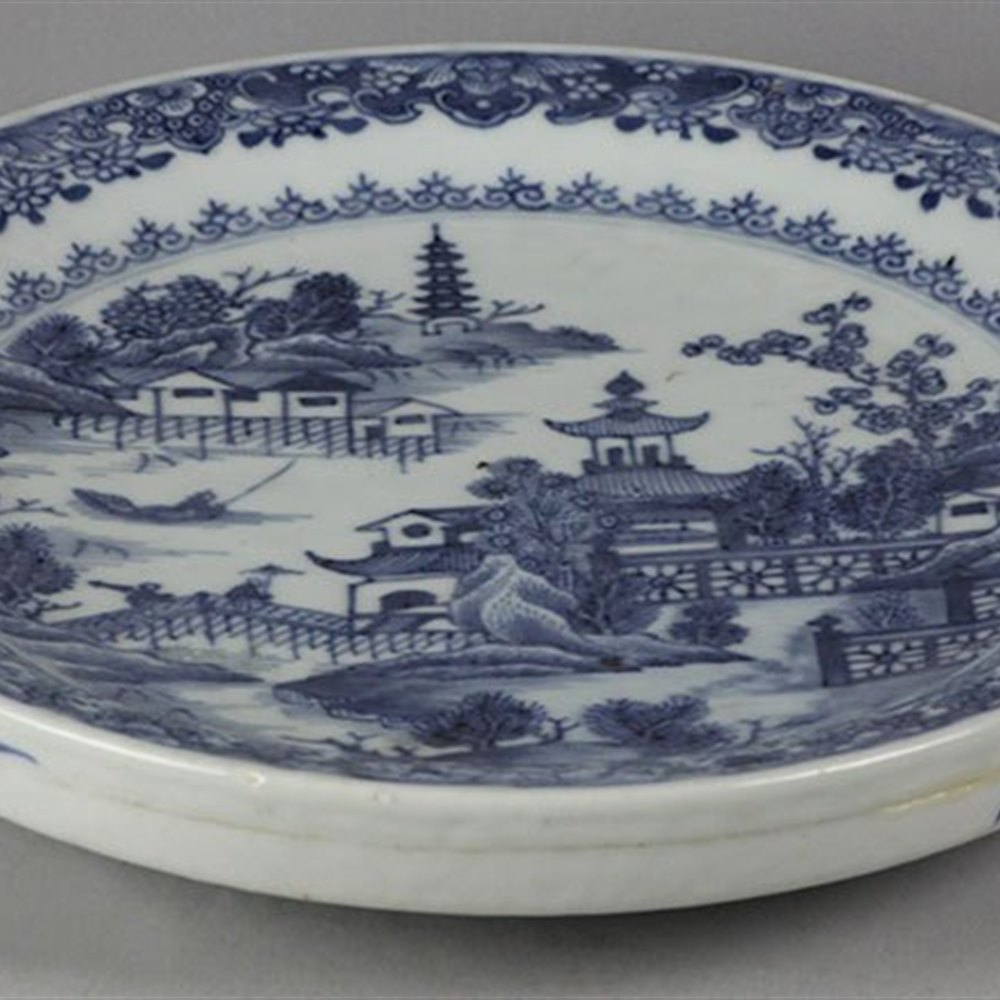 CHINESE WARMING DISH Believed to date from the 18th century