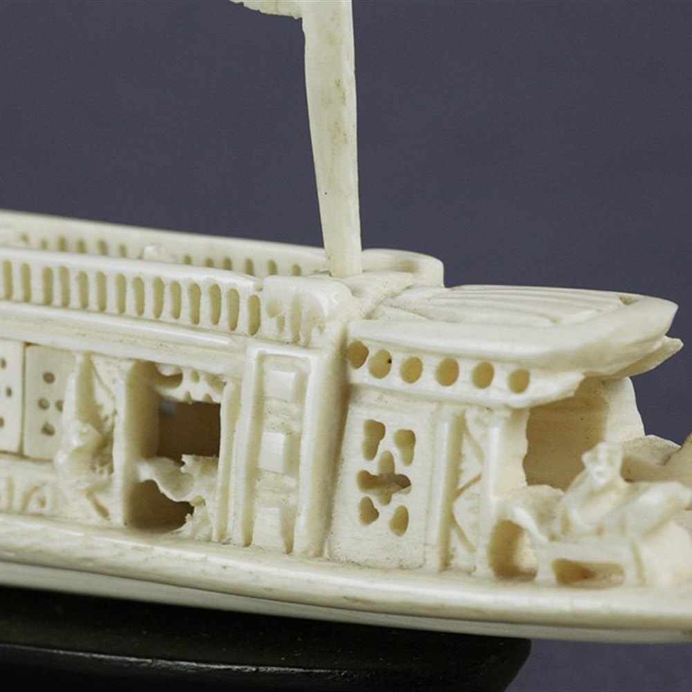 Fine Antique Chinese Carved Ivory Boat On Stand 19th C.