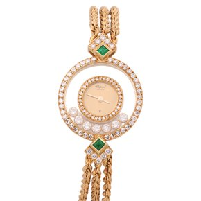 Chopard Happy Diamonds Diamond & Emerald Bezel 18K Yellow Gold - 4066