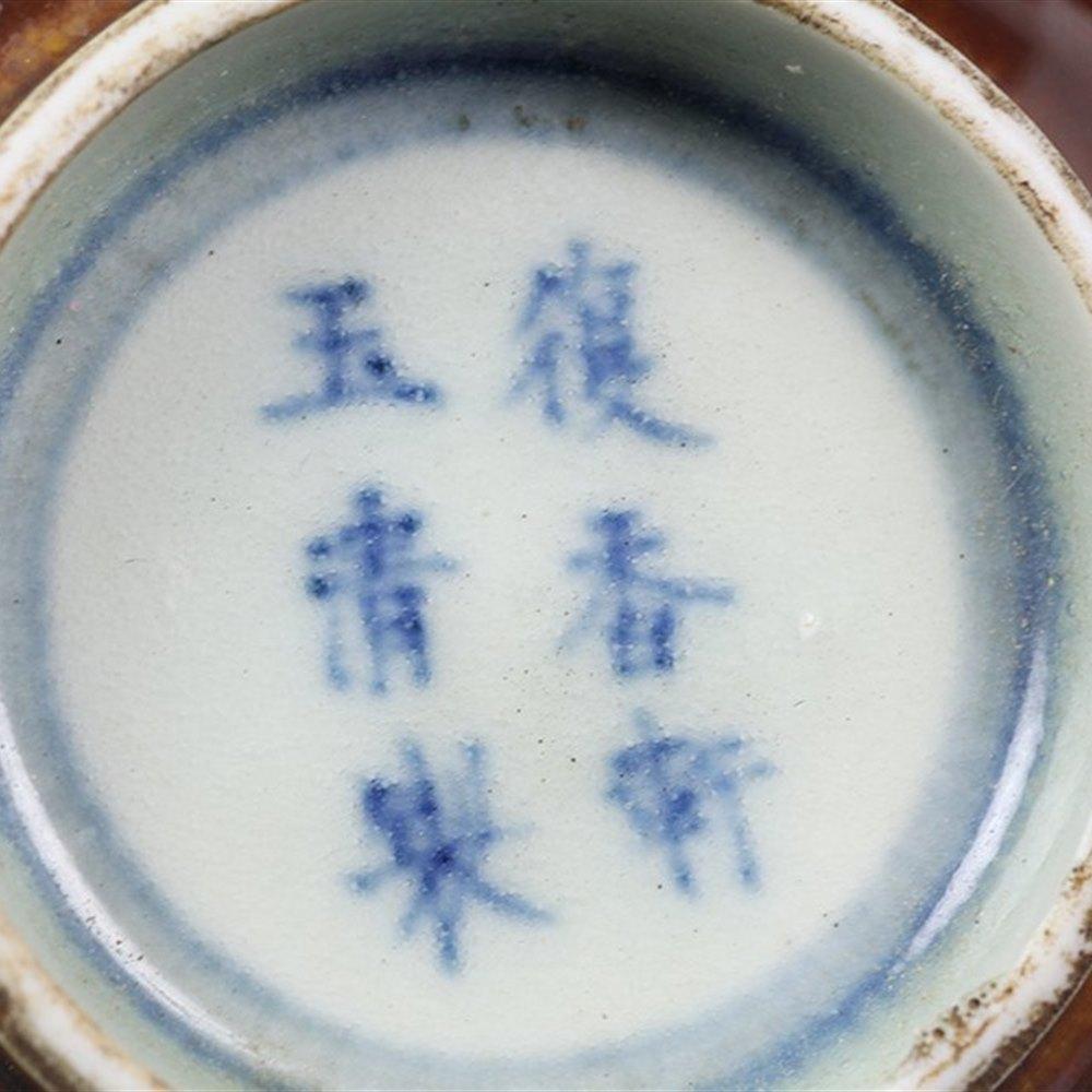 Pair Antique Chinese Flambe Glazed Bottle Vases Signed 18/19th C.