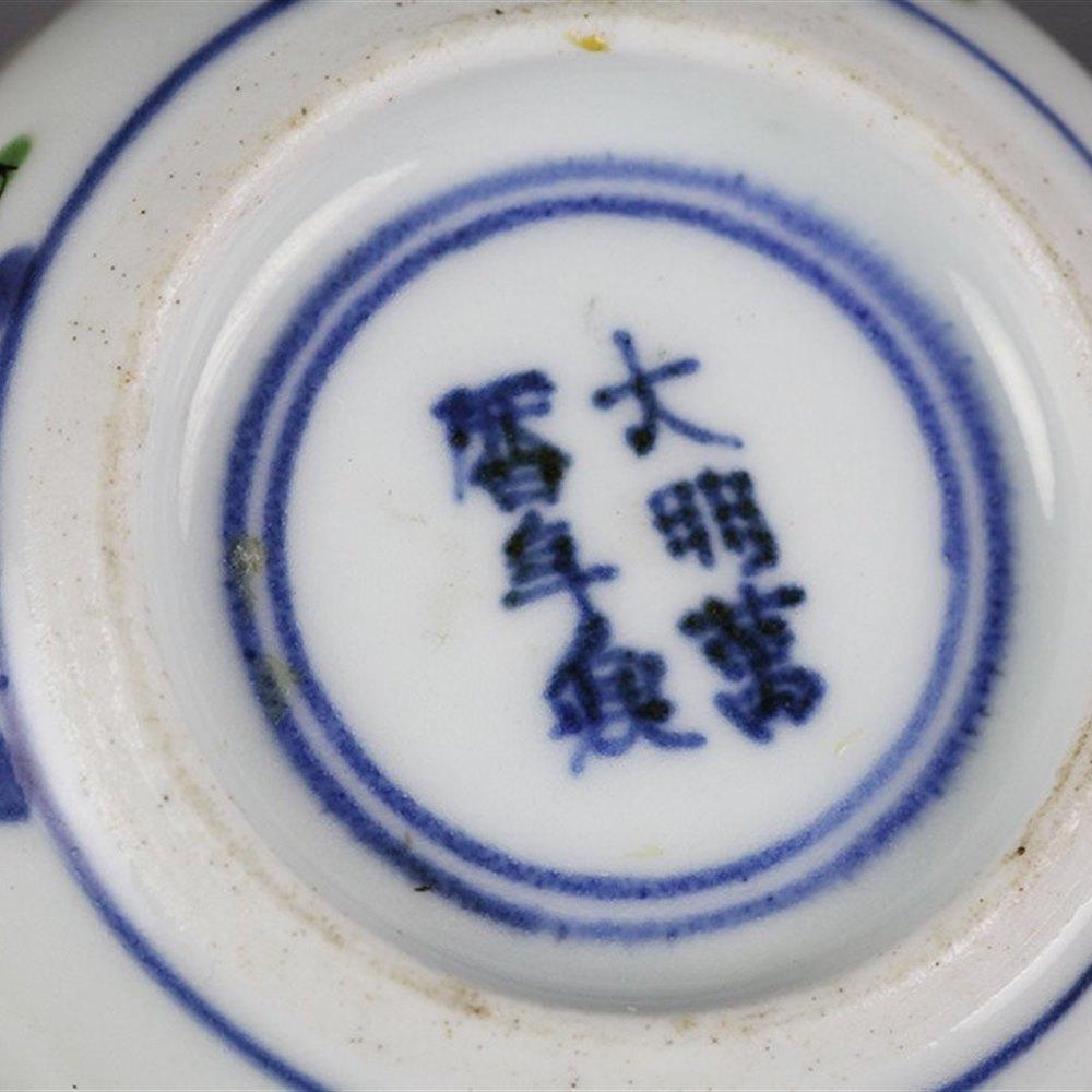 Rare And Unusual Antique Chinese Wanli Mark Figural Wucai Beaker