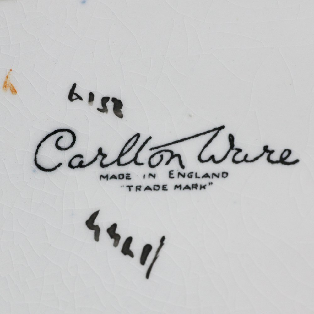 CARLTON WARE JAR Circa 1930