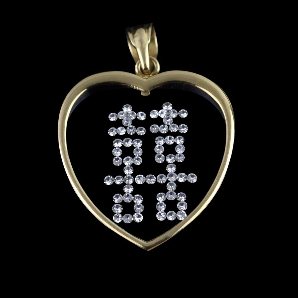 18k Yellow Gold Chinese Diamond Double Love Emblem Heart Pendant
