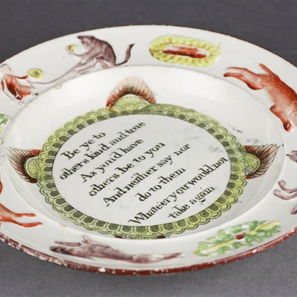 CREAMWARE CHILDS PLATE E Mayer operated from 1770 till around 1813 and we believed from the style of the plate that this piece dates from around 1790