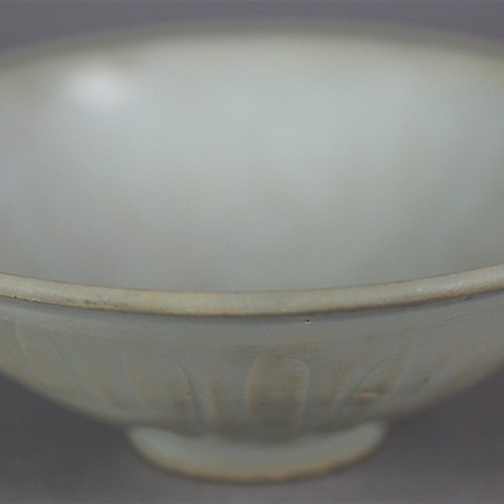 Antique Chinese Sung Celadon Glaze Petal Bowl, PHDS Wikramaratna Collection