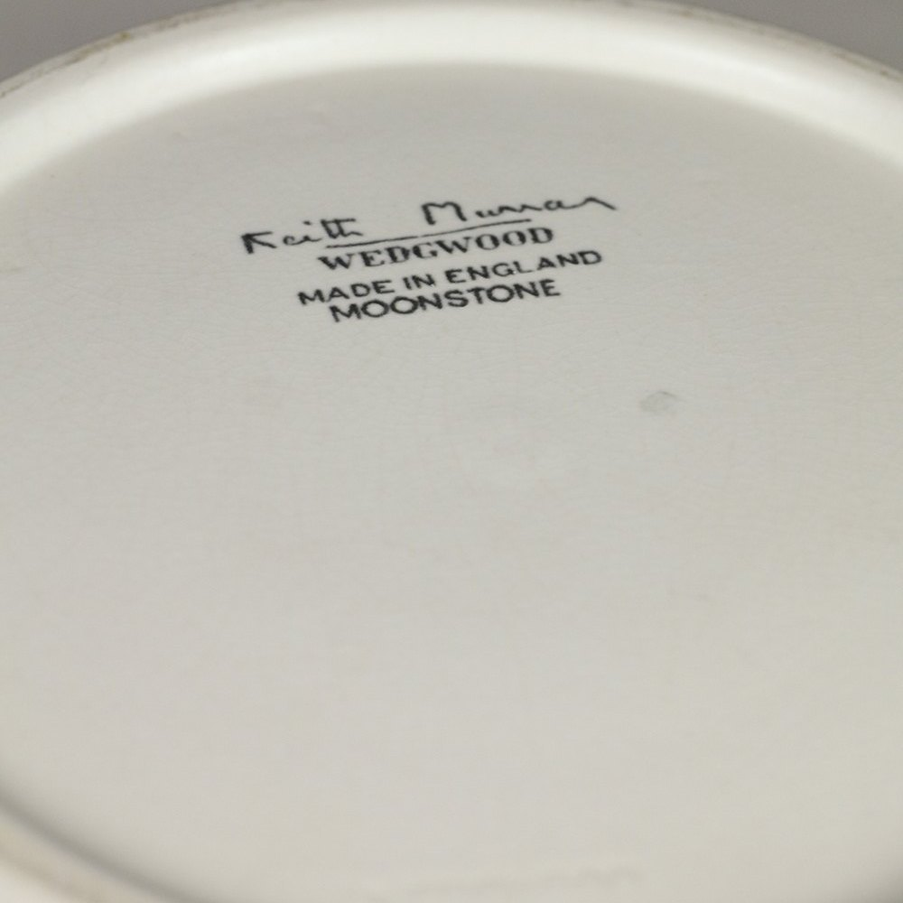 ART DECO WEDGWOOD BOWL Circa 1934