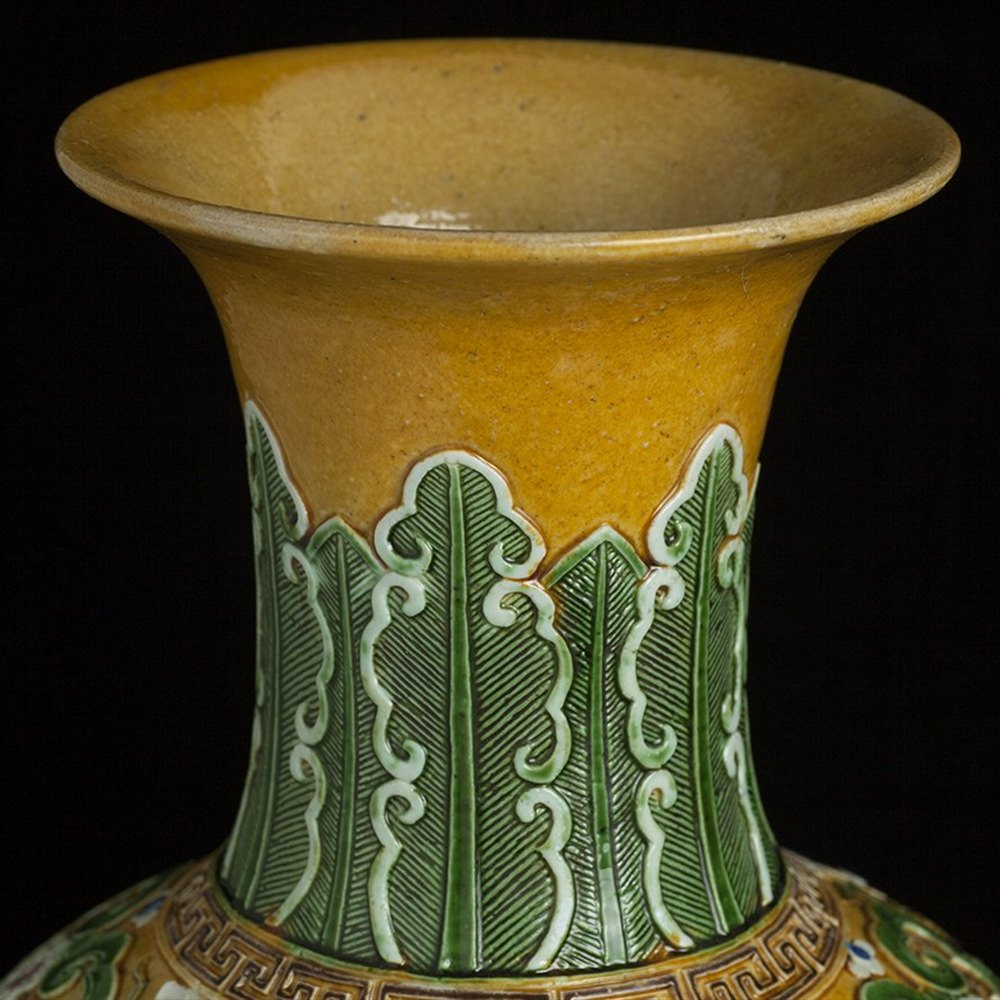 CHINESE SANCAI GLAZED VASE 19/20th century … possibly Guangxu 1874 – 1908