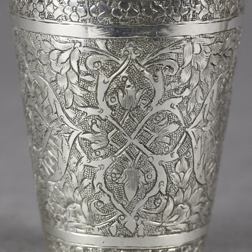 Exceptional Pair Antique Persian Finely Engraved Silver Cups c.1910