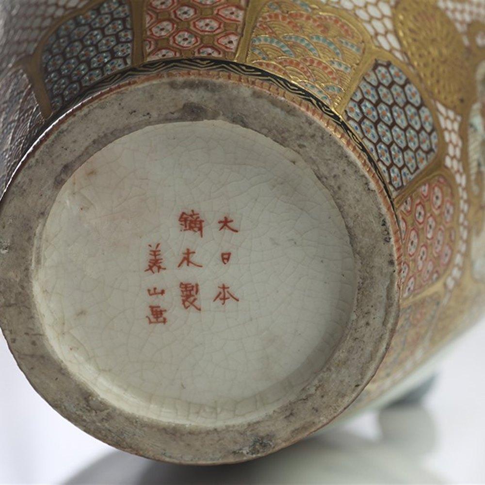 Exceptional Antique Japanese Satsuma Vase With Figural Panels Kinkozan? 19th C.