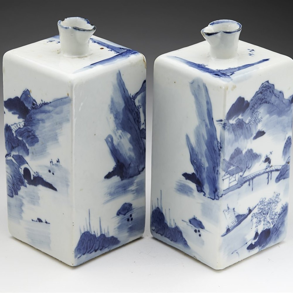 QIANLONG GIN FLASKS 17TH C. Most likely 17th Century