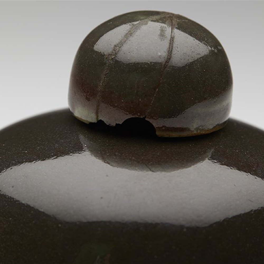 Unusual Antique Chinese Xuande Mark Miniature Eel Skin Glazed Jar Kangxi