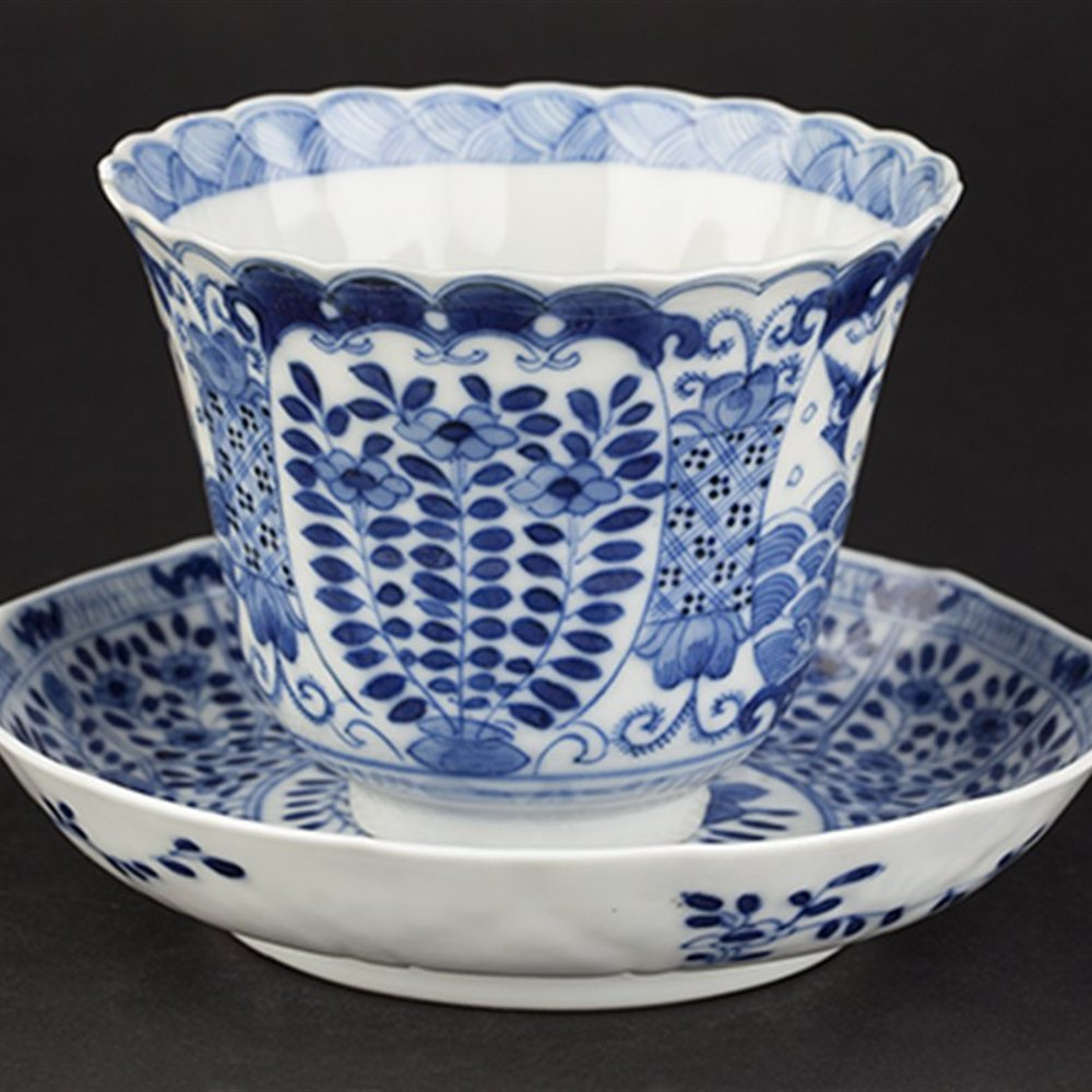 KANGXI FLORAL CUP SAUCER Kangxi 1662 – 1722 with character mark within double circle as shown
