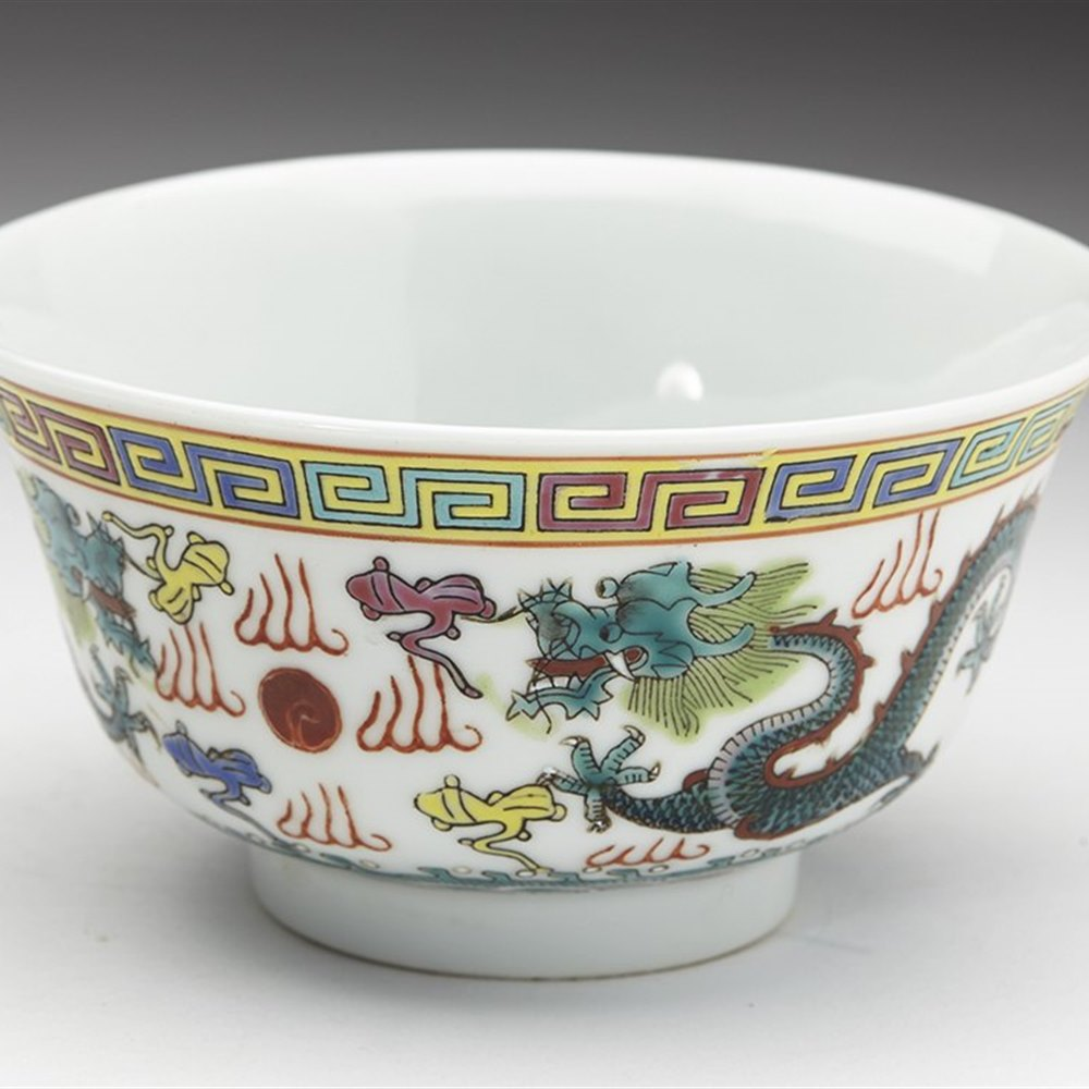 Finely Painted Chinese Qianlong Mark Bowl Painted With Dragons Early 20th C.