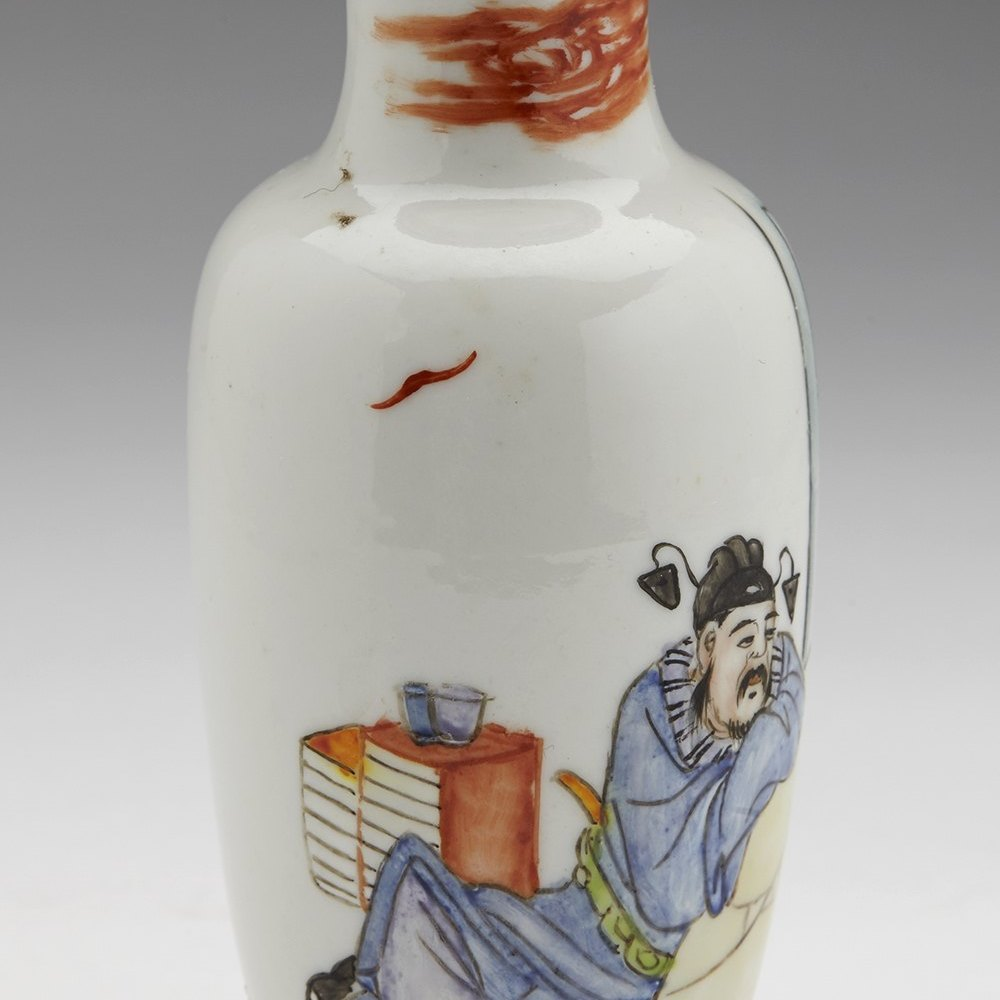 CHINESE REPUBLIC MINIATURE VASE Republic period 1912 to 1949