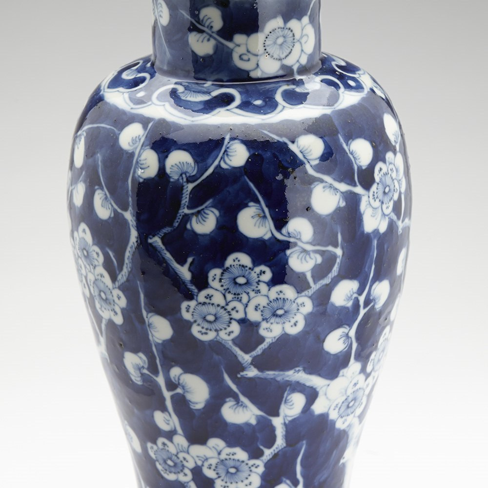 Stunning Antique Chinese Kangxi Mark Lidded Hawthorn Vase 18/19th C.