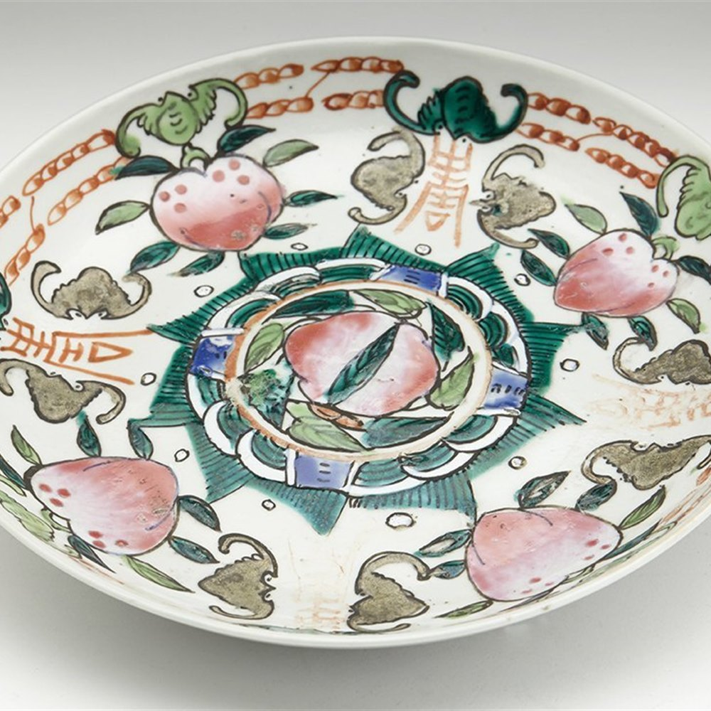CHINESE PLATE MID 19TH C. Believed to date from the mid 19th century