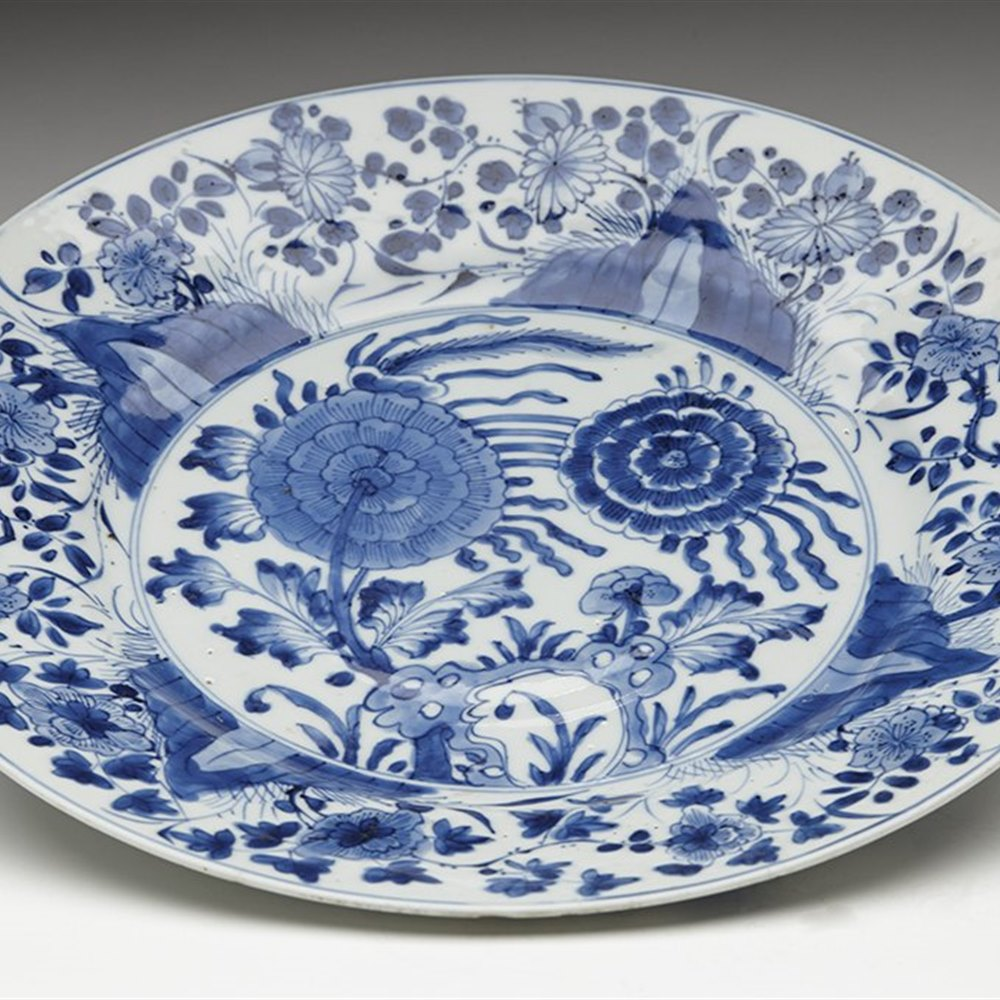 CHINESE KANGXI PAINTED DISH Kangxi mark and period 1662 to 1722