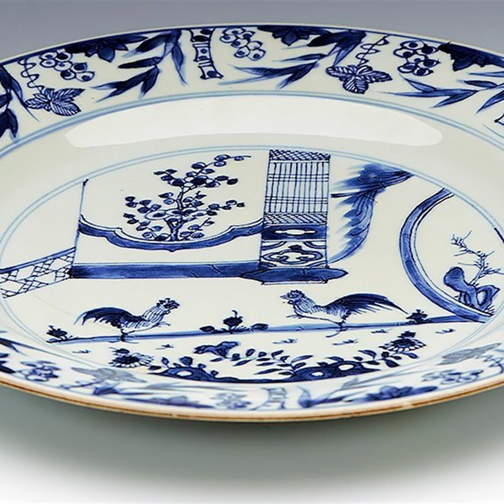 QIANLONG PLATE 18TH C. Qianlong believed mid 18th century or possibly earlier