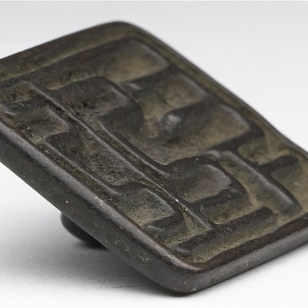 CHINESE SQUARE FORM SEAL Qing 19th Century
