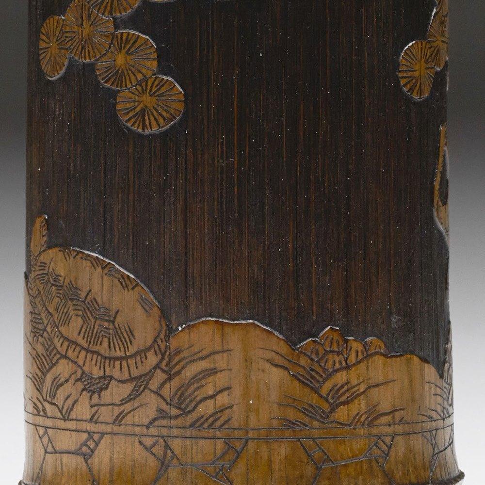 Antique CHinese Bamboo Brush Pot With Tortoise & Bird 19th C.