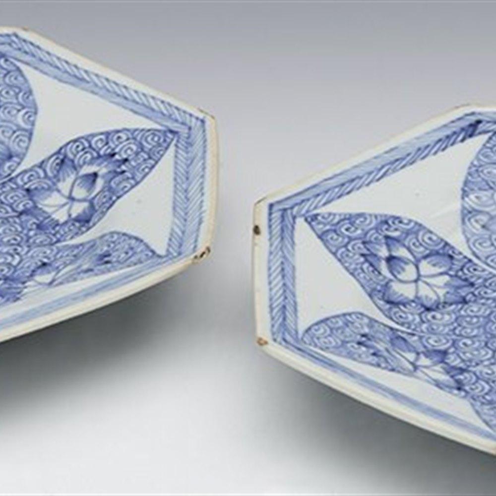 CHINESE KANGXI PLATES 1662-1722 Kangxi 1662 - 1722