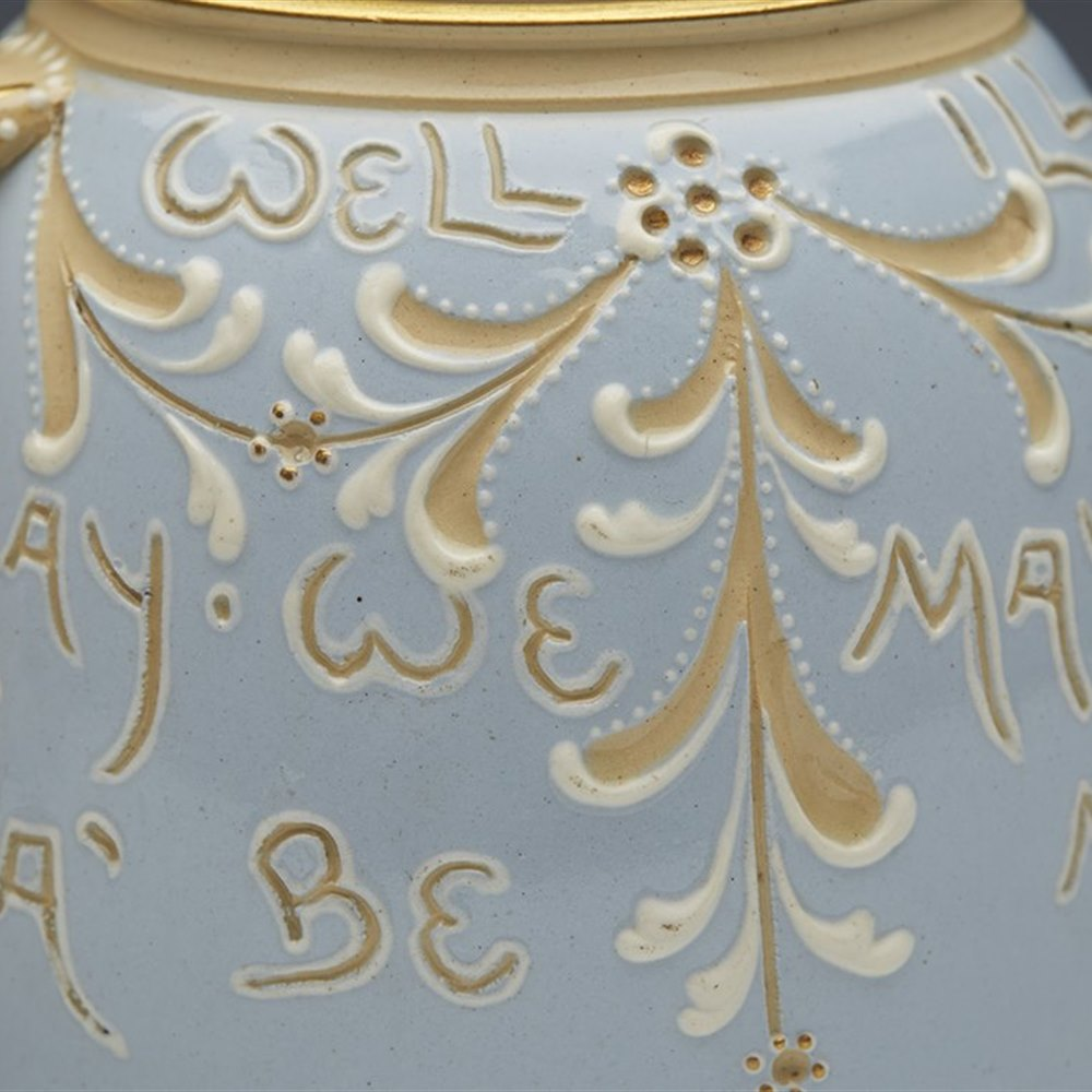 Superb & Rare Antique Wedgwood Motto Ware Tankard By Harry Barnard Late 19th C.