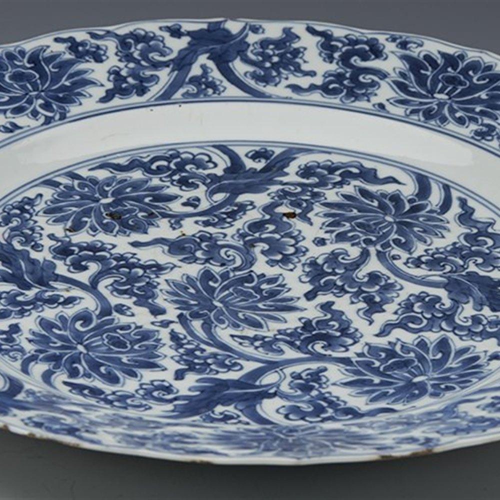 KANGXI FLORAL DISH 1662-1722 Kangxi dating between 1662-1722