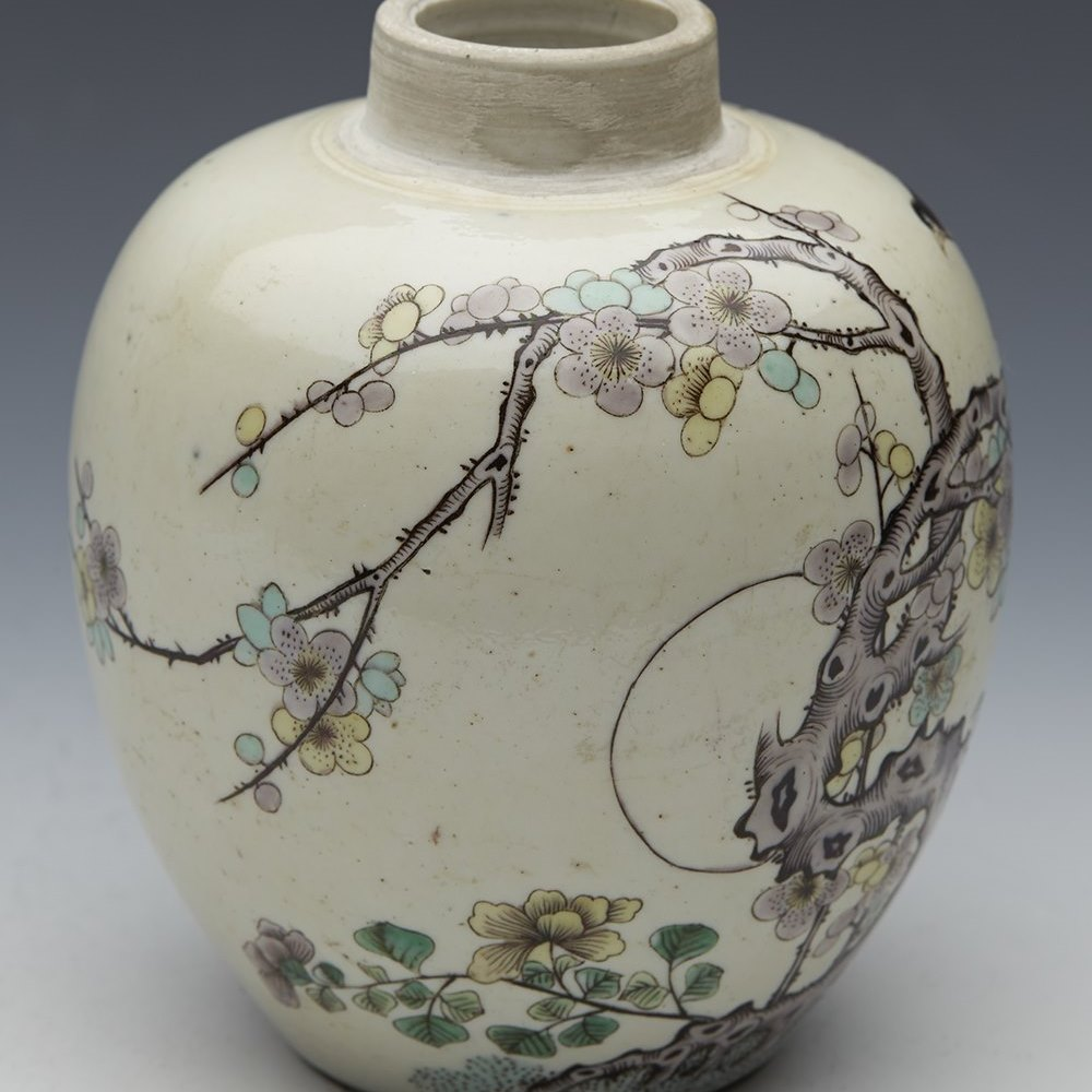 Rare & Unusual Antique Chinese Famille Verte Magpie & Hawthorn Jar Kangxi 18th C.