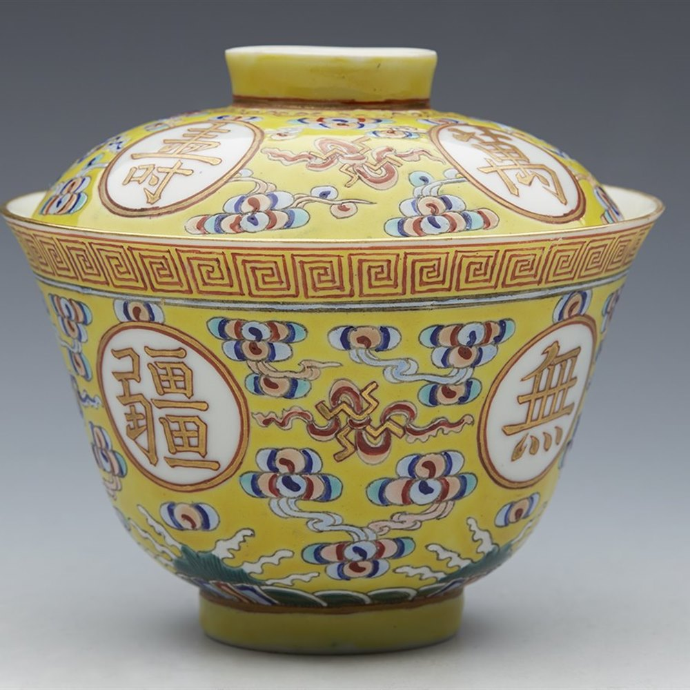 CHINESE GUANGXU BOWL 1875-1908 Guangxu mark and period dating 1875 to 1908