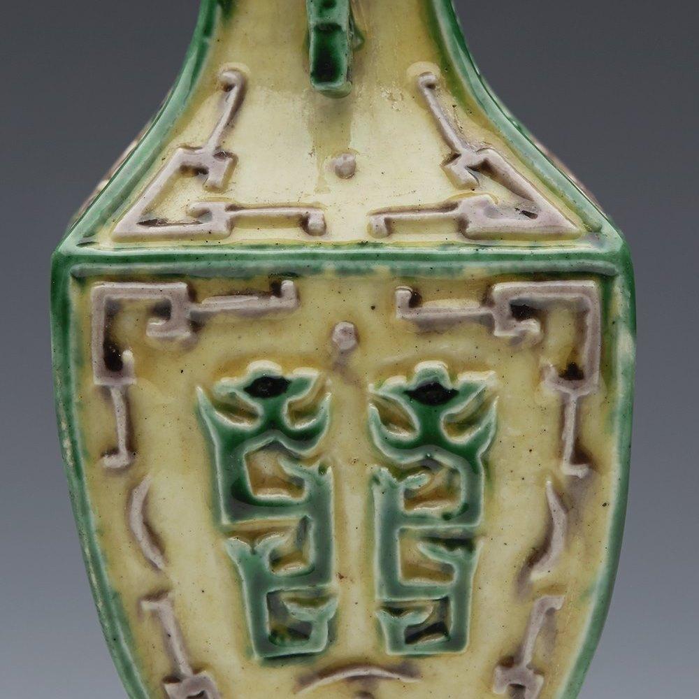 KANGXI CHINESE SANCAI VASE Kangxi 1662 to 1722