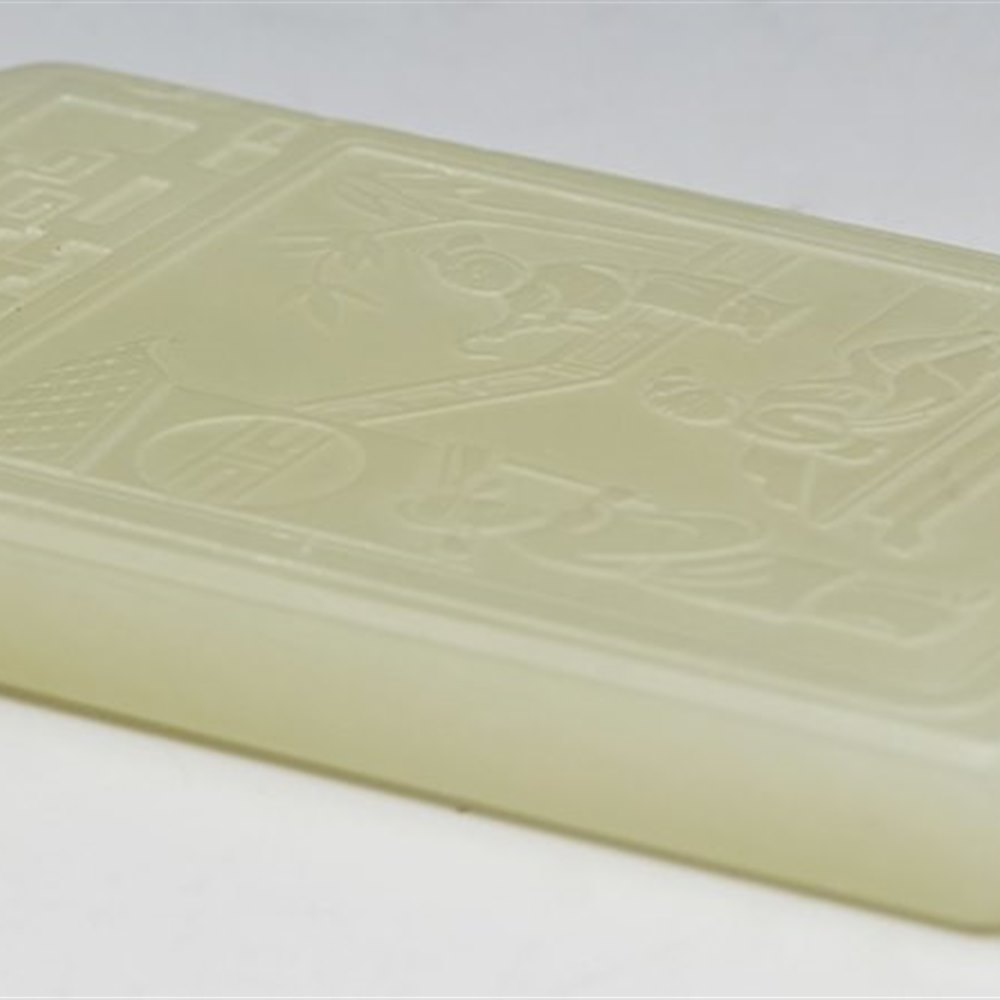 Well Carved Antique Chinese Green Jade Plaque With Chinese Characters 19/20th C.