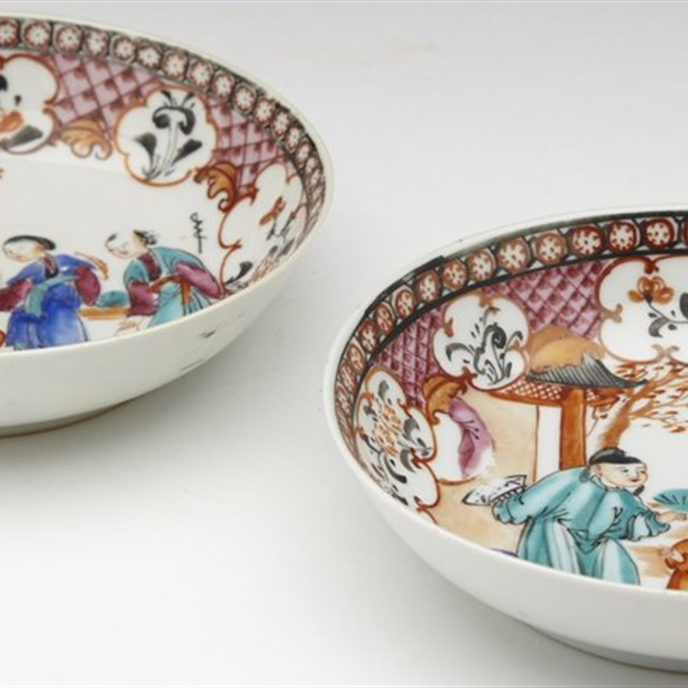 CHINESE SAUCER DISHES 18TH C. Qianlong 18th Century