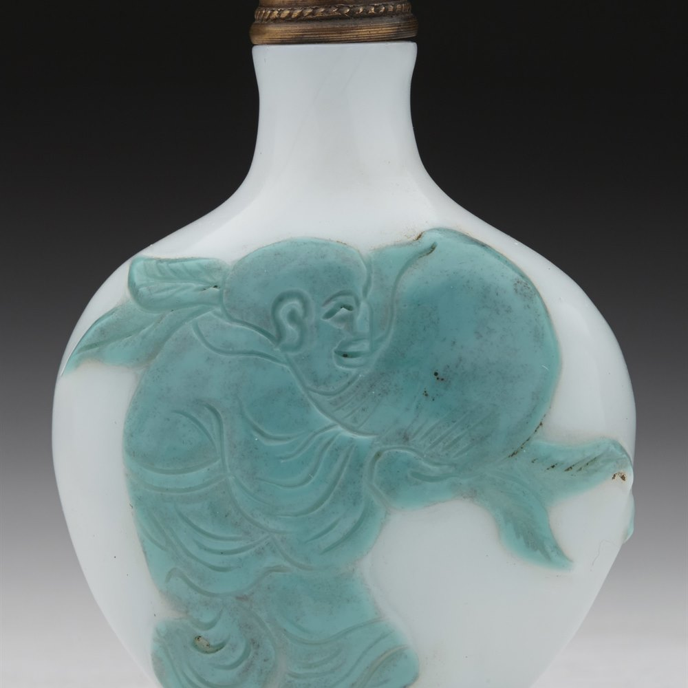CHINESE GLASS SNUFF BOTTLE Believed 19th Century