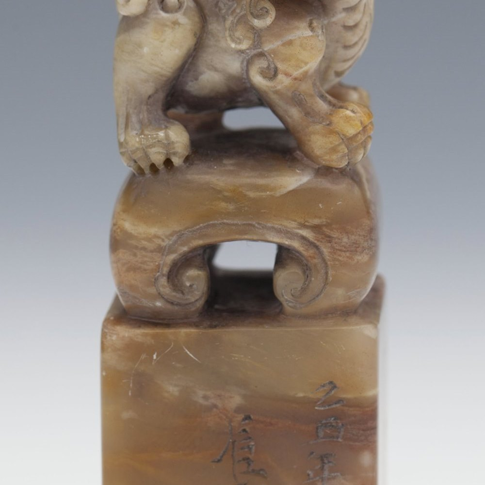 CHINESE CARVED SEAL c.1900 Circa 1900