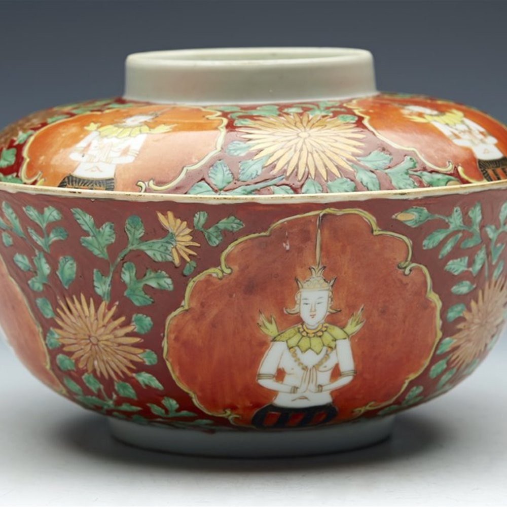 Stylish Antique Chinese Lidded Famille Verte Bowl Made For The Thai Market 18/19th C.